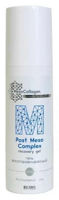 Гель для лица Medical Collagene 3D