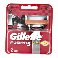 Кассеты для станка GILLETTE FUSION 5 POWER 2 шт