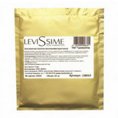 Золотая омолаживающая маска, 30 г (LeviSsime)