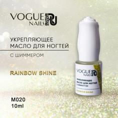 Vogue Nails, Масло для кутикулы Rainbow Shine, 10 мл