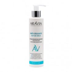 ARAVIA Laboratories, Молочко для тела Anti-Cellulite Detox, 200 мл Aravia professional