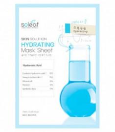 Маска тканевая Увлажняющая c гиалуроновой кислотой и алоэ Soleaf Skin Solution Hydrating Mask Sheet 25 мл