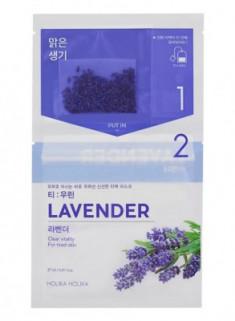 Маска-чай с лавандой Holika Holika Brewing Tea Bag Mask Lavender 30 мл
