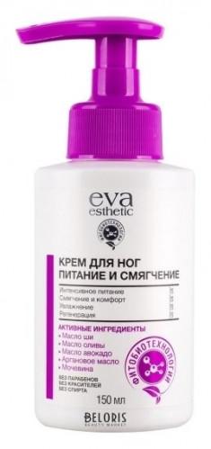 Крем для ног Eva Esthetic