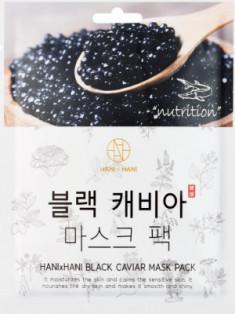 Тканевая маска c экстрактом черной икры HANIxHANI Black Caviar Mask Pack 25 мл