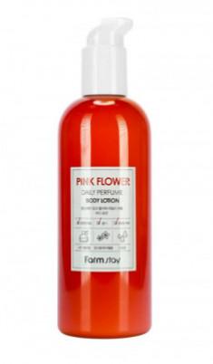 Лосьон для тела парфюмированный с экстрактом розовых цветов FarmStay Daily Perfume Body Lotion Pink Flower 330мл