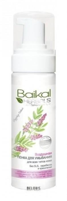 Пенка для лица Baikal Herbals