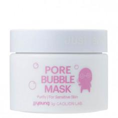 кислородная маска от черных точек jj young pore bubble mask