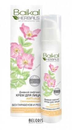Крем для лица Baikal Herbals