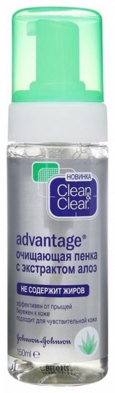 Пенка для лица CLEAN  CLEAR