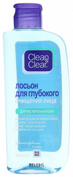 Лосьон для лица CLEAN  CLEAR