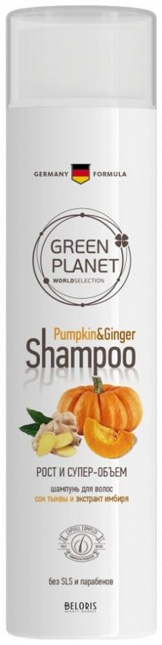 Шампунь для волос Green Planet