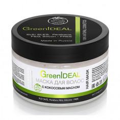 GreenIDEAL, Маска для волос, с кокосовым маслом, 230 г