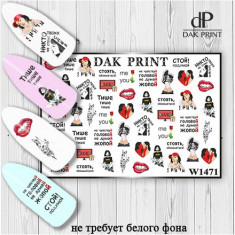 Dak Print, Слайдер-дизайн №1471