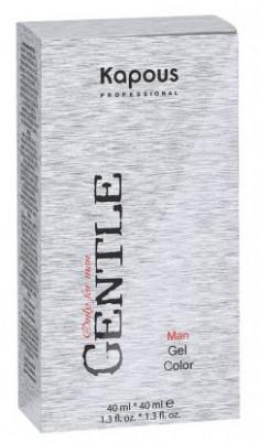 KAPOUS 7.1 гель-краска для мужчин, темный блондин пепельный (без аммония) / Gentlemen 2*40 мл