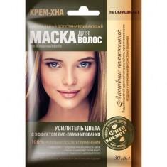 Маска для волос крем-хна Усилитель цвета FITO КОСМЕТИК