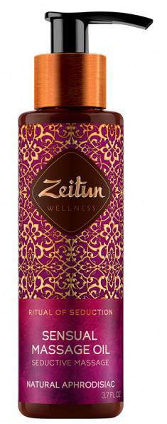 ZEITUN Масло массажное чувственное с натуральным афродизиаком Ритуал соблазна 110 мл