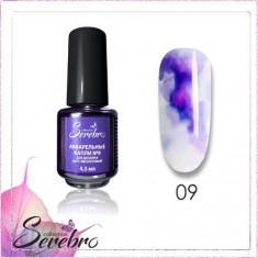 Serebro, Акварельные капли №9, фиолетовые