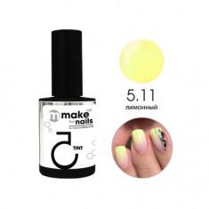 Nano Professional, База Make up for nails Tint 5.11, 15 мл