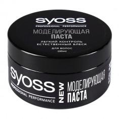 Syoss Моделирующая паста для волос легкий контроль 100мл