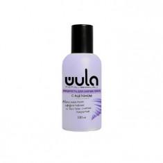 WULA NAILSOUL Жидкость для снятия лака с ацетоном / Wula nailsoul 100 мл