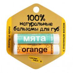 Сделанопчелой, Бальзамы для губ: «Мята», Orange