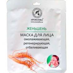 Биоцеллюлозная маска для лица Женьшень АРОМАТИКА