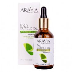 ARAVIA Professional, Питательное масло для кутикулы, 50 мл
