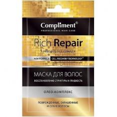 Маска для волос восстановление структуры и гладкость Rich Repair COMPLIMENT