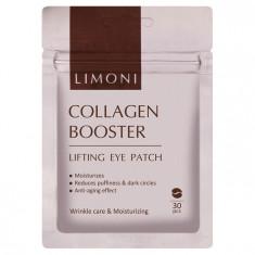 LIMONI Патчи для век укрепляющие с коллагеном / Collagen Booster Lifting Eye Patch 30 шт