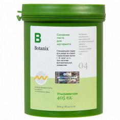 Gloria Botanix Сахарная паста для шугаринга ультрамягкая 0.8 кг