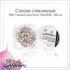 Serebro, Стразы стеклянные №06 «Горный хрусталь», микс размеров, 100 шт.