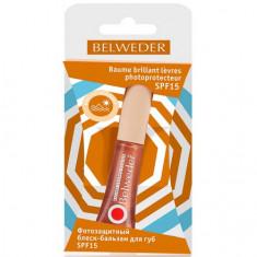 Belweder, Блеск-бальзам для губ, SPF 15
