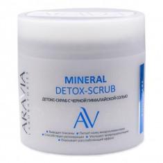 Aravia Laboratories Детокс-скраб для тела с черной гималайской солью mineral detox-scrub 300мл Aravia professional