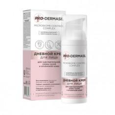Pro-Dermasil крем для лица дневной для чувствительной, сухой и атопичной кожи 50мл